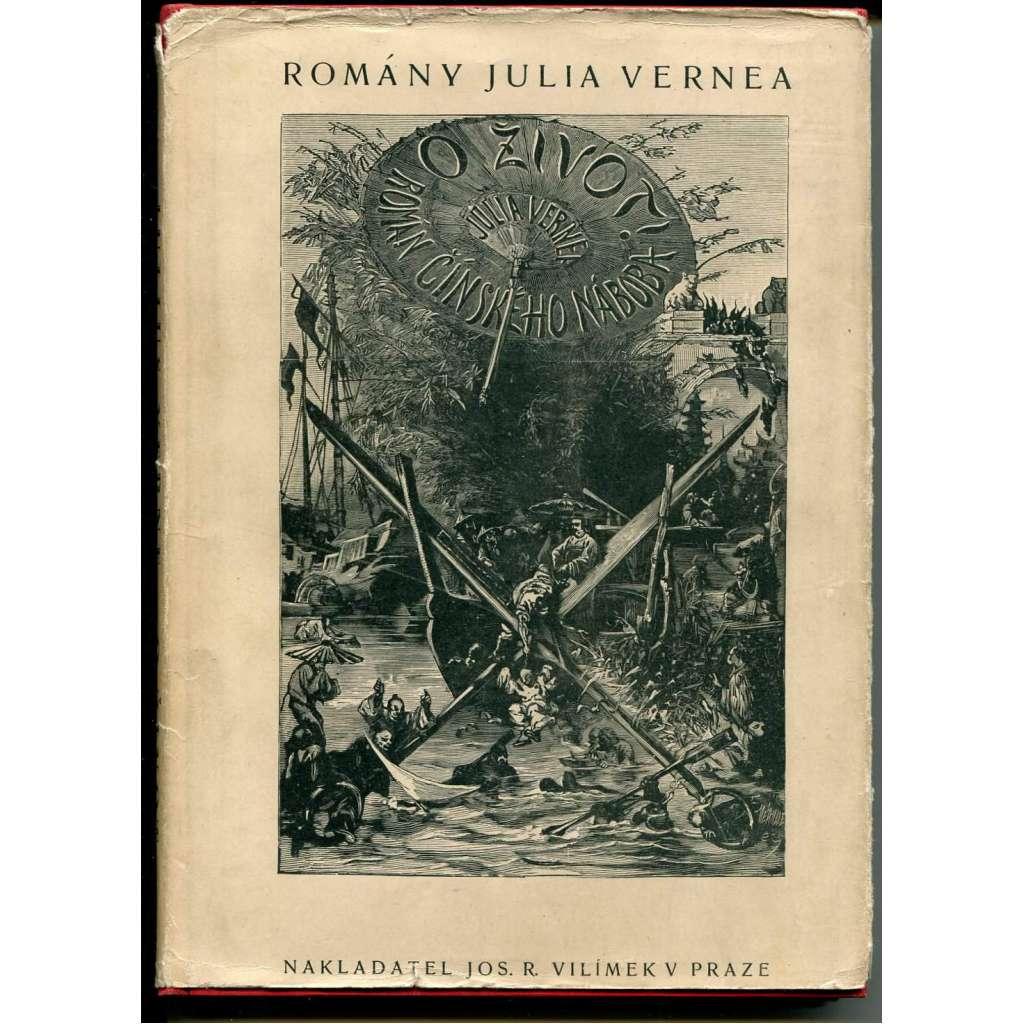 O život - Jules Verne - originální vazba a přebal - vyd. Vilímek 1926