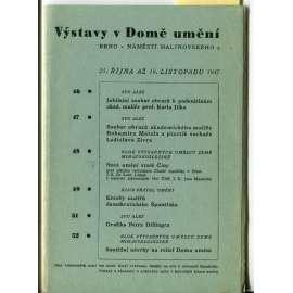 Výstavy v Domě umění (Dům umění Brno - 1947)