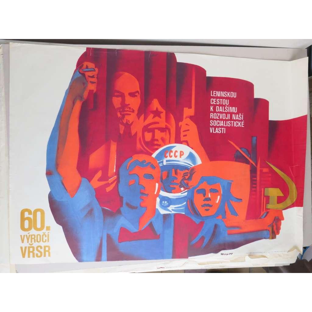 Plakát - 60. výročí VŘSR 1977 - komunismus, propaganda, socialismus