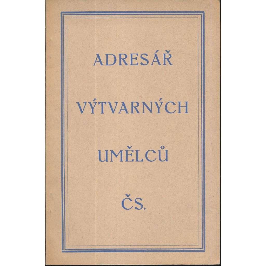 Adresář výtvarných umělců československých