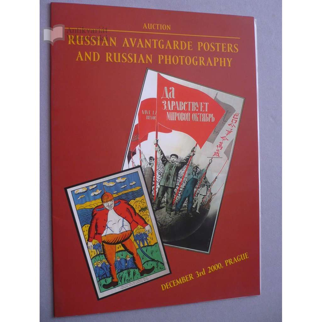 Russian Avantgarde Posters and Russian Photography