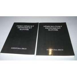 Česko-německý a německo-český ekonomický slovník, 2 sv.