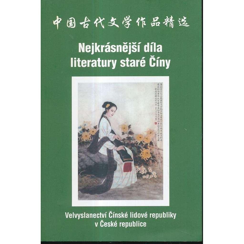 Nejkrásnější díla literatury staré Číny