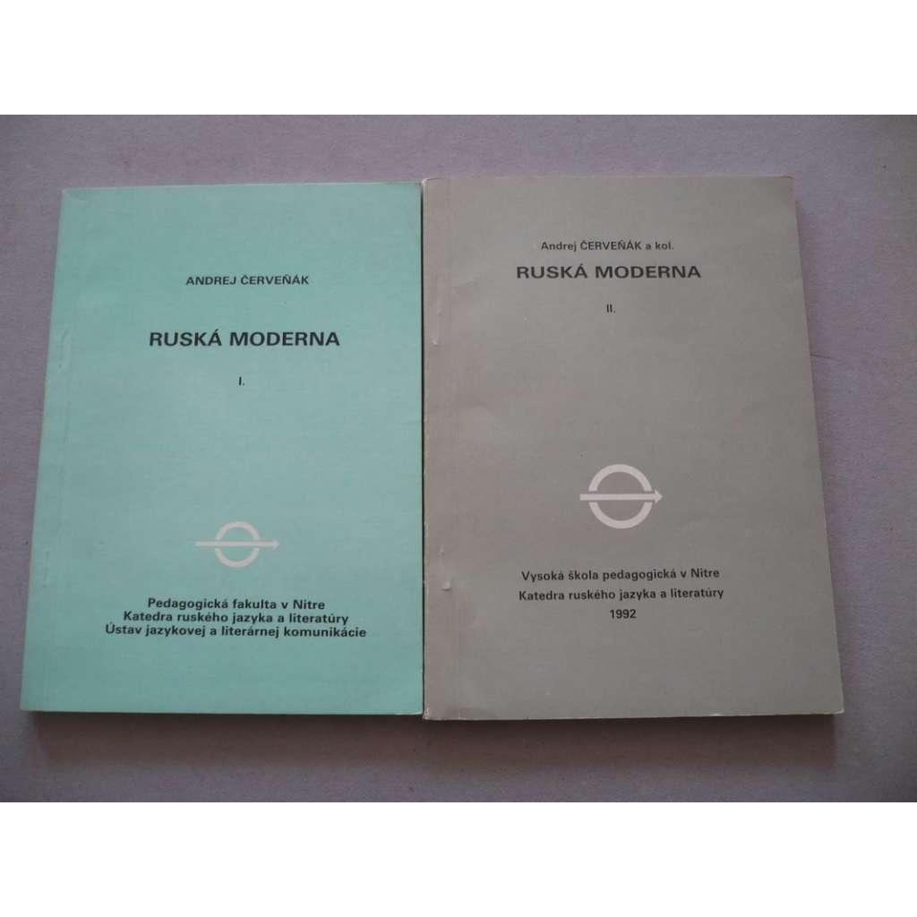 Ruská moderna, I. a II.