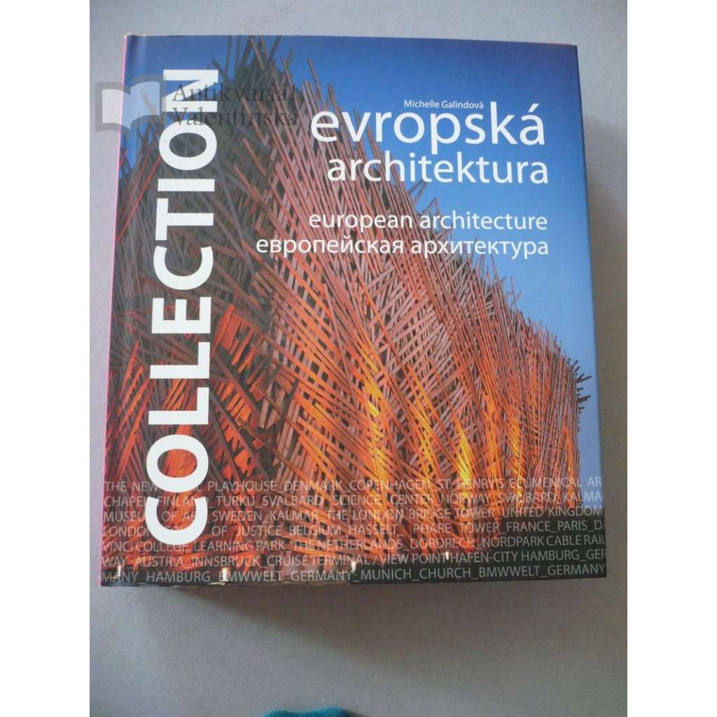 Collection. Evropská architektura/European Architecture/Европейская архитектура