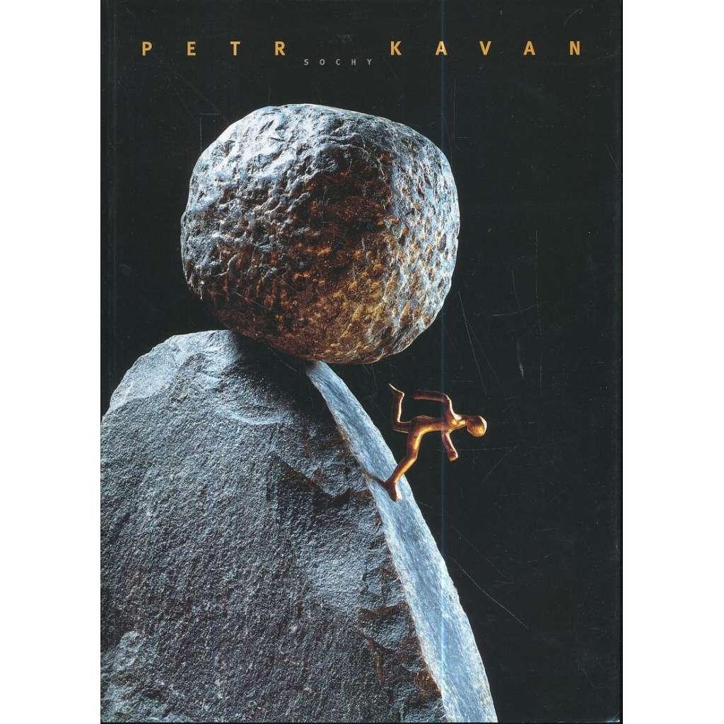 Petr Kavan - sochy