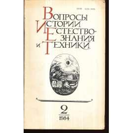 Вопросы истории естествознания...,1984/2