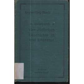 Autenrieths Schulwörterbuch zu den Homerischen Gedichten
