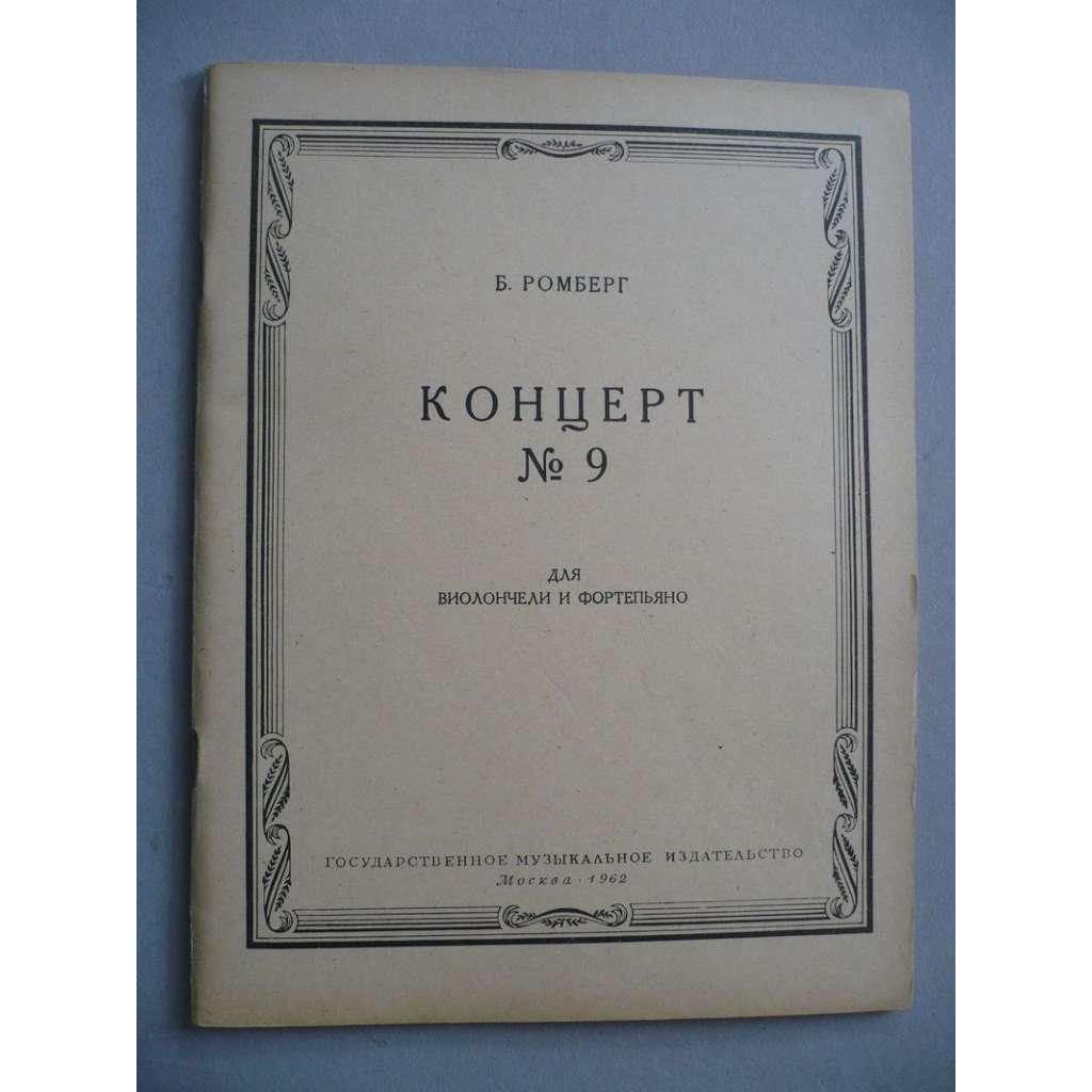 Koncetrt No.9