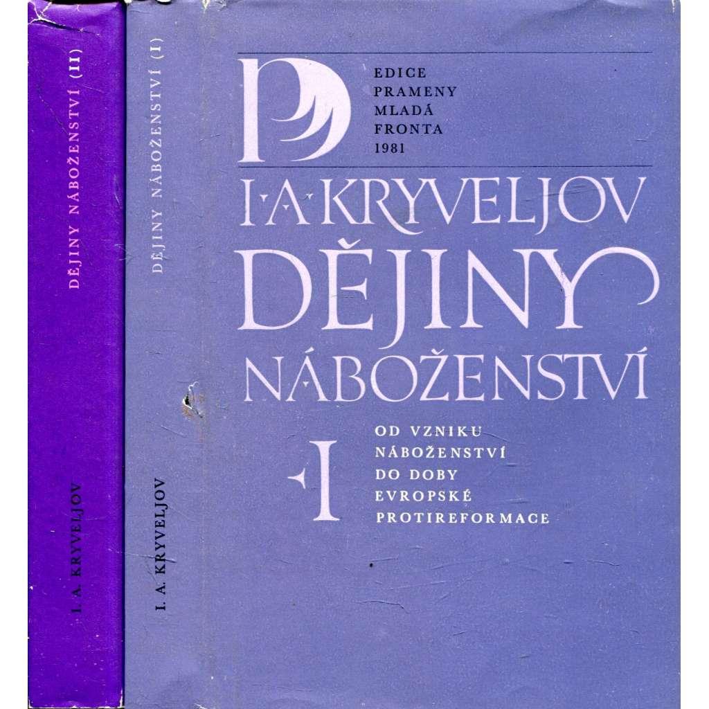 Dějiny náboženství I. a II. (2 svazky)