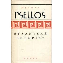 Byzantské letopisy