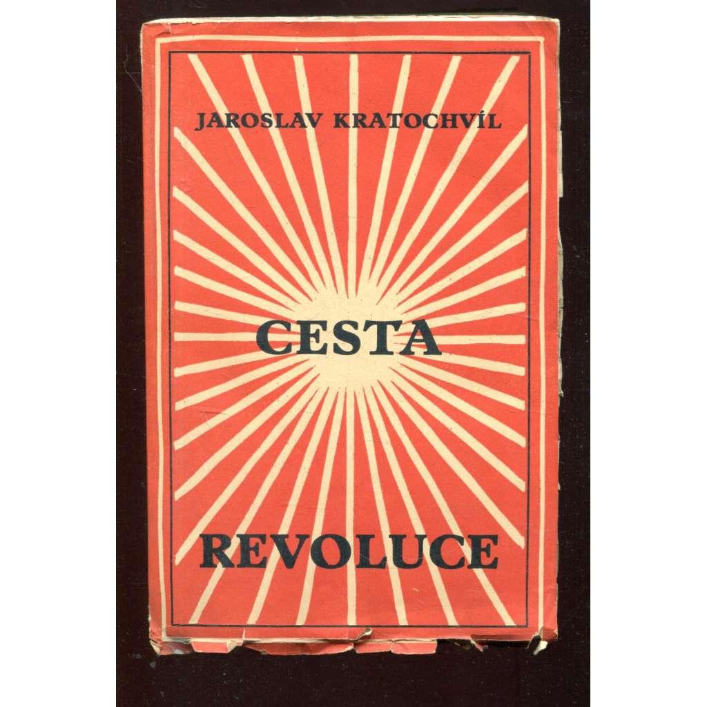 Cesta revoluce - obálka Josef Čapek