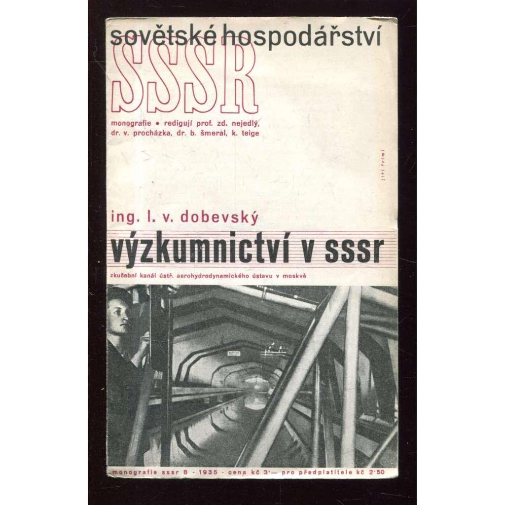 Výzkumnictví v SSSR (Monografie SSSR)
