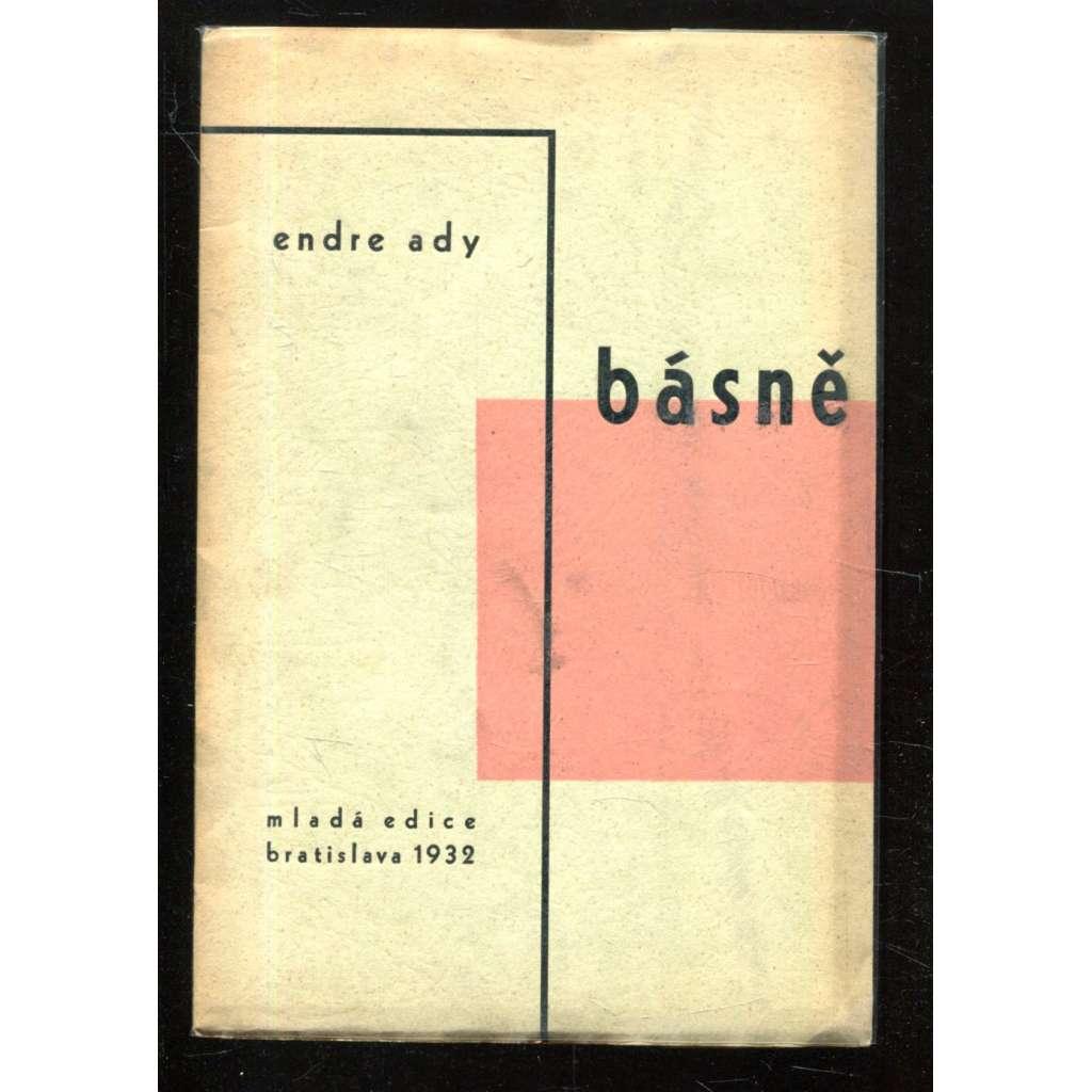 Básně (Mladá edice, Bratislava) + původní obálka
