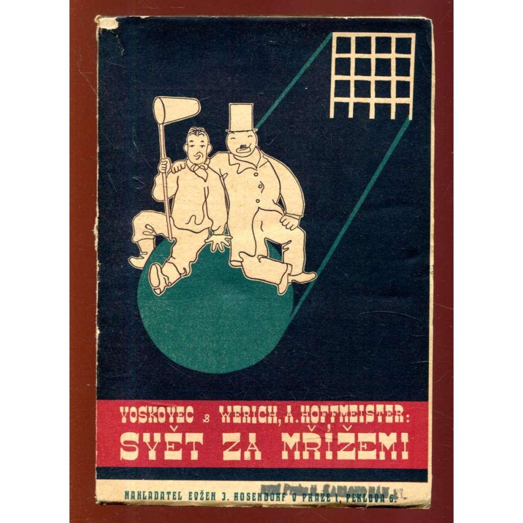 Svět za mřížemi (avantgardní obálka)