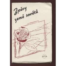 Zpěvy země sovětů (obálka Toyen)
