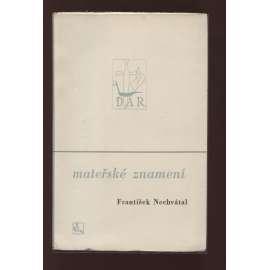 Mateřské znamení (obálka Zdeněk Rossmann)