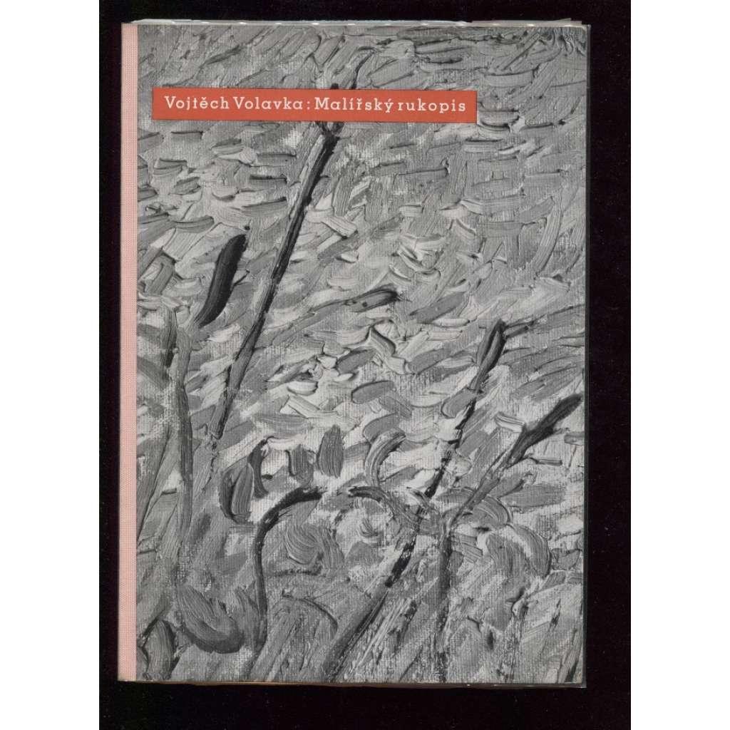 Maliřský rukopis ve francouzském obraze nové doby (Ladislav Sutnar)