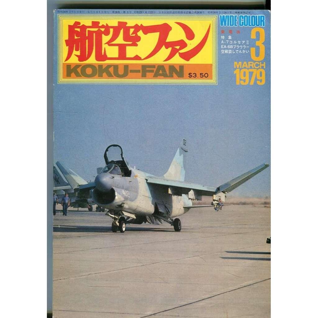 The Koku-Fan 1979, Vol. 28, No. 3 (letectví, letadla)