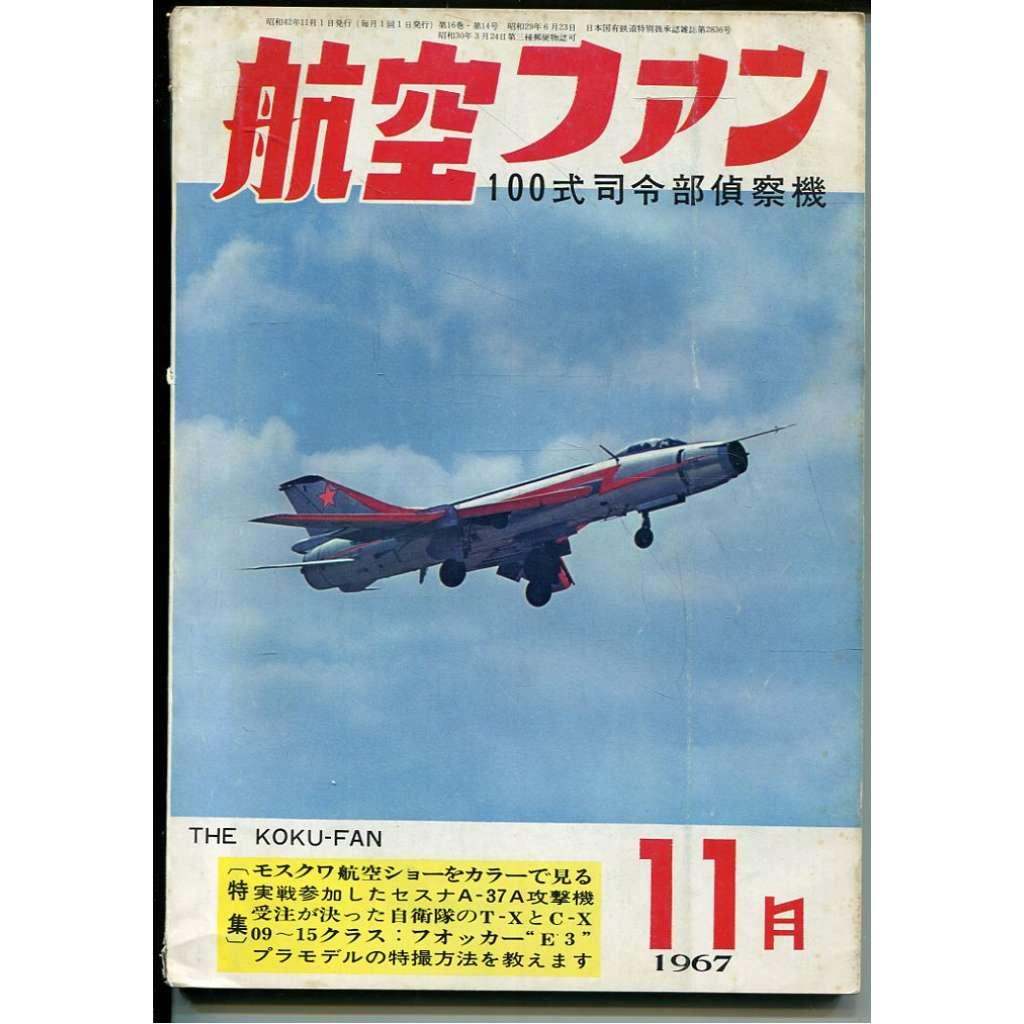 The Koku-Fan 11/1967, Vol. 16, No. 14 (letectví, letadla)