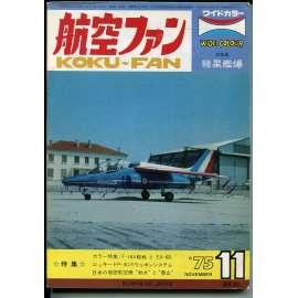 The Koku-Fan 11/1975, Vol. 24, No. 11 (letectví, letadla)