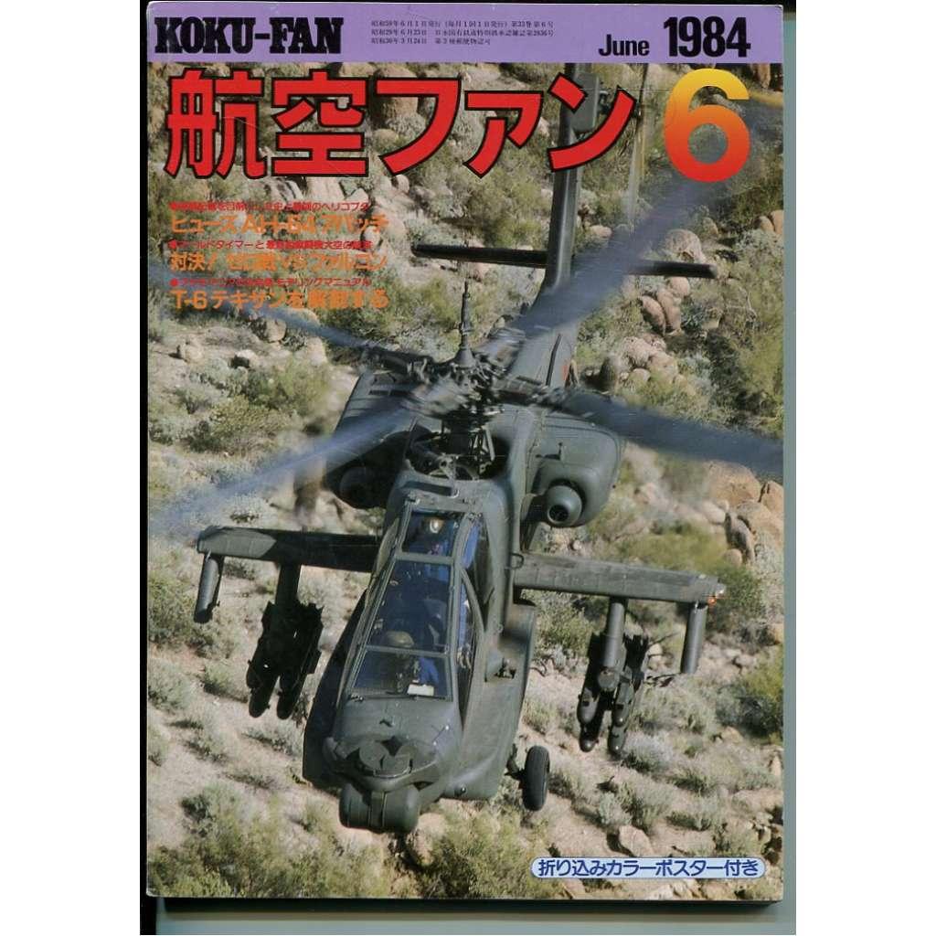 The Koku-Fan 1/1984, Vol. 33, No. 6 (letectví, letadla)
