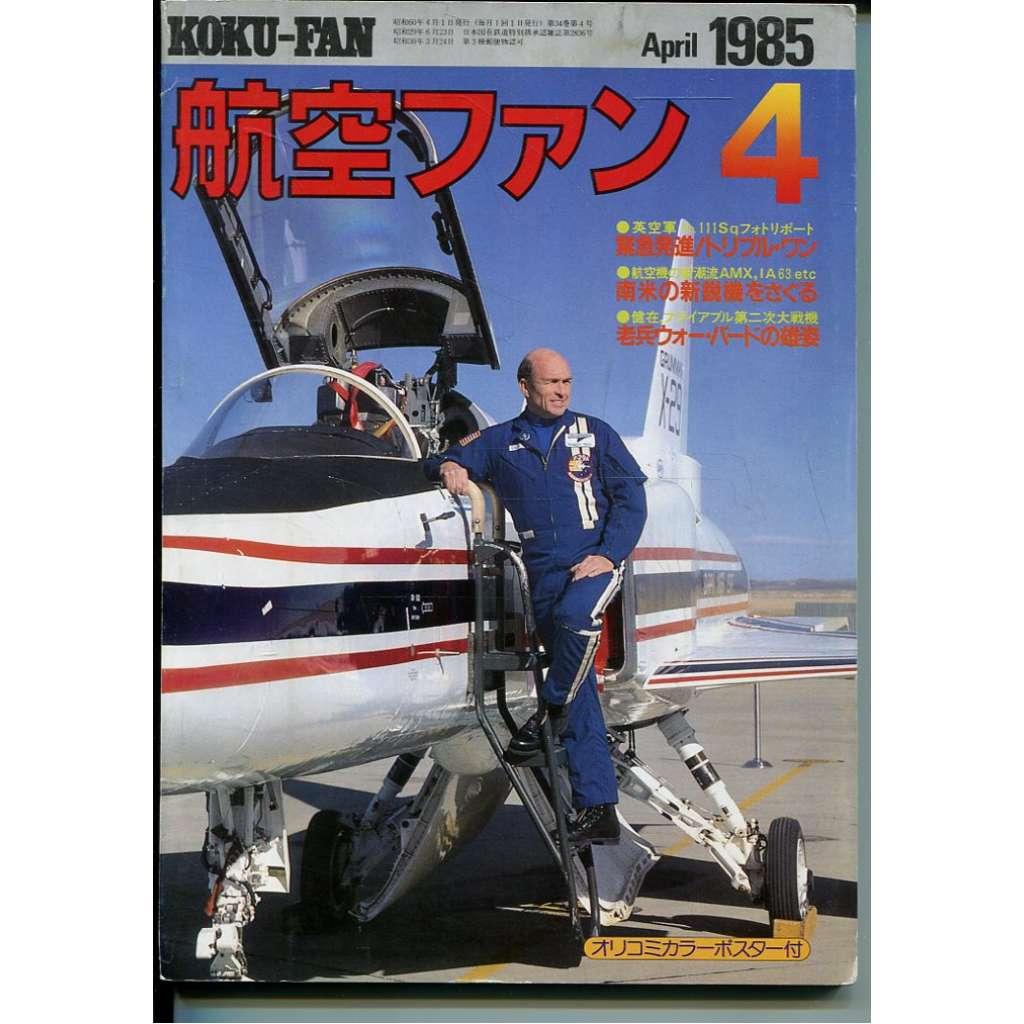 The Koku-Fan 4/1985, Vol. 34, No. 4 (letectví, letadla)