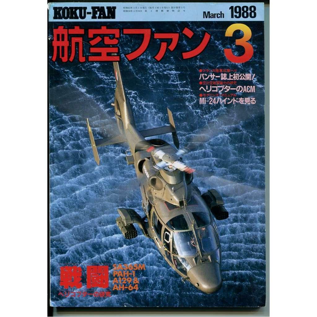 The Koku-Fan 3/1988, Vol. 37, No. 3 (letectví, letadla)