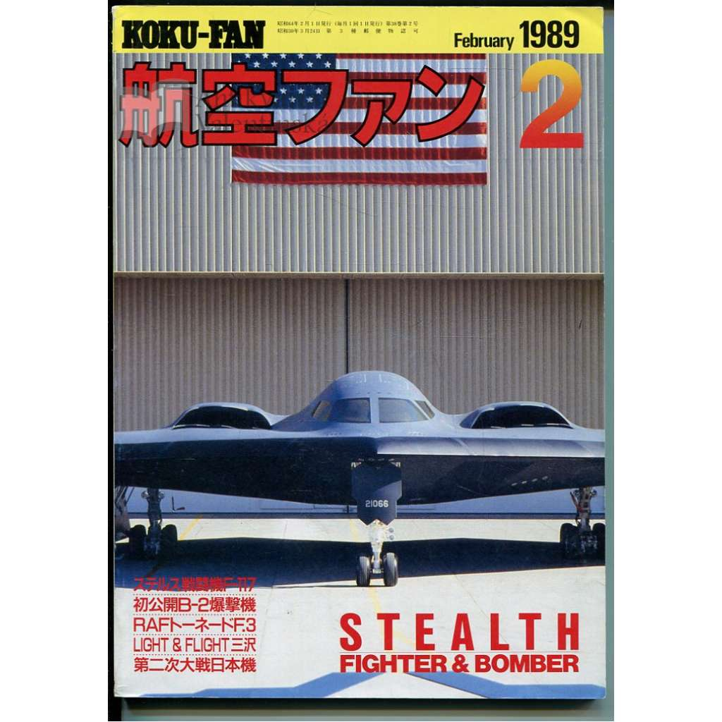 The Koku-Fan 2/1989, Vol. 38, No. 2 (letectví, letadla)