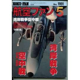 The Koku-Fan 5/1991, Vol. 40, No. 5 (letectví, letadla)