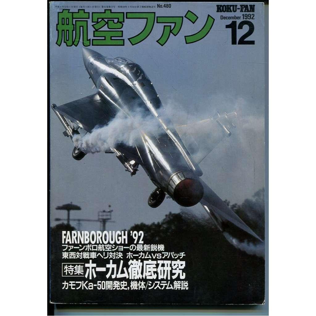 The Koku-Fan 12/1992, Vol. 41, No. 12 (letectví, letadla)