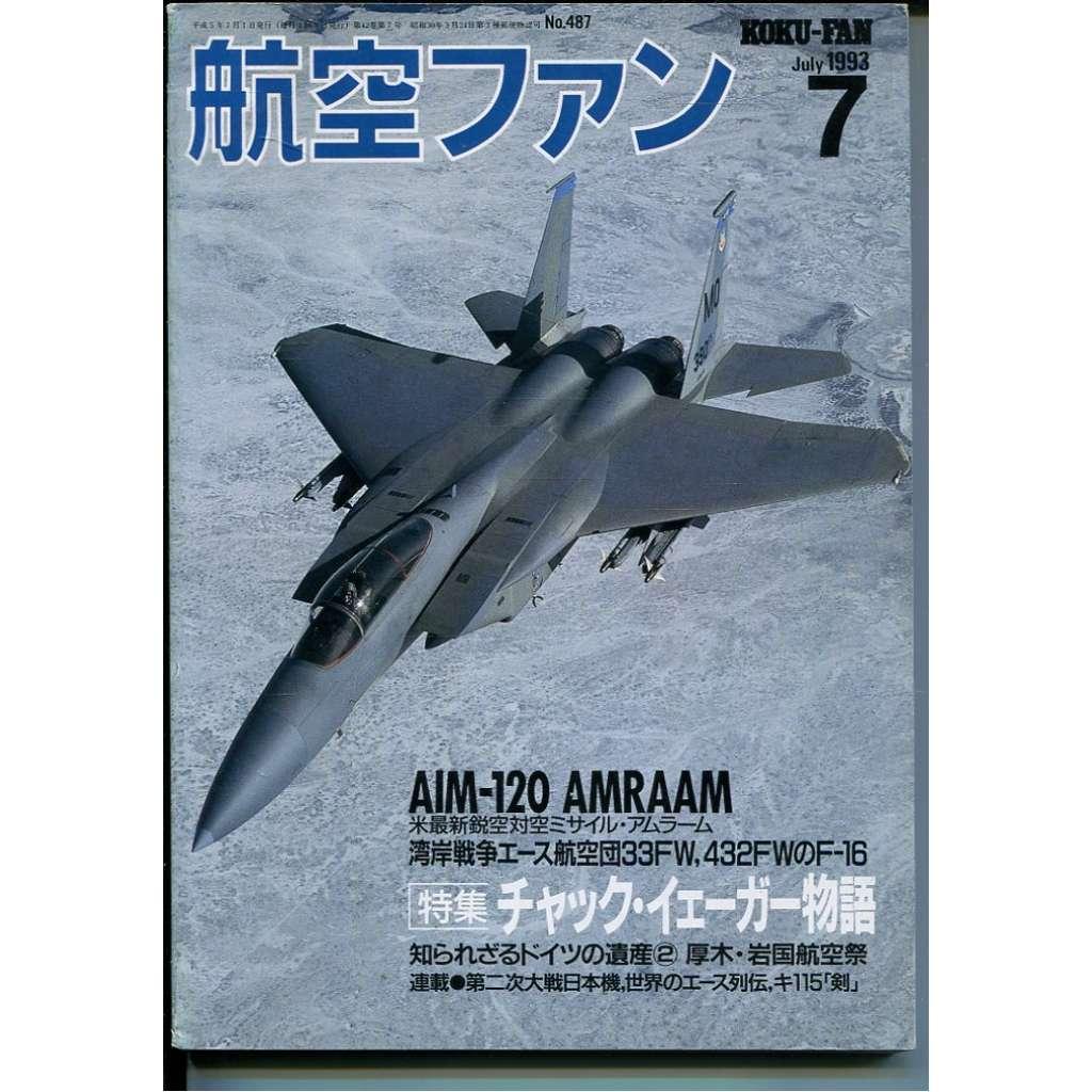 The Koku-Fan 7/1993, Vol. 42, No. 7 (letectví, letadla)