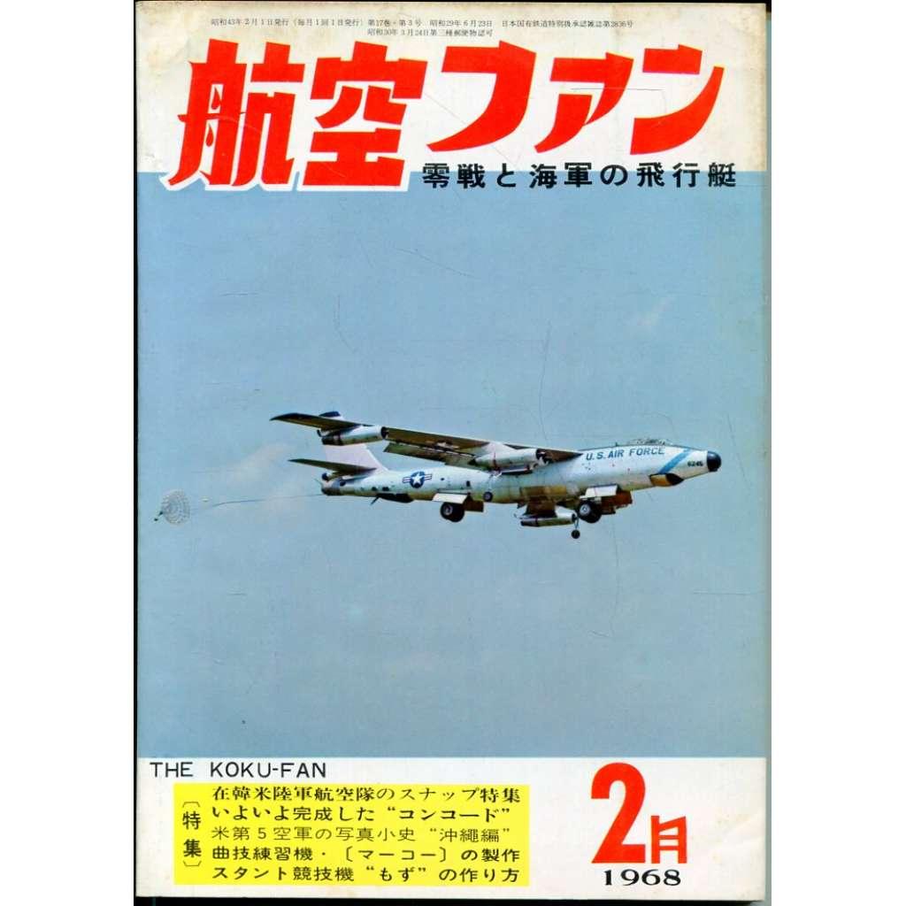 The Koku-Fan 2/1968, Vol. 17, No. 3 (letectví, letadla)