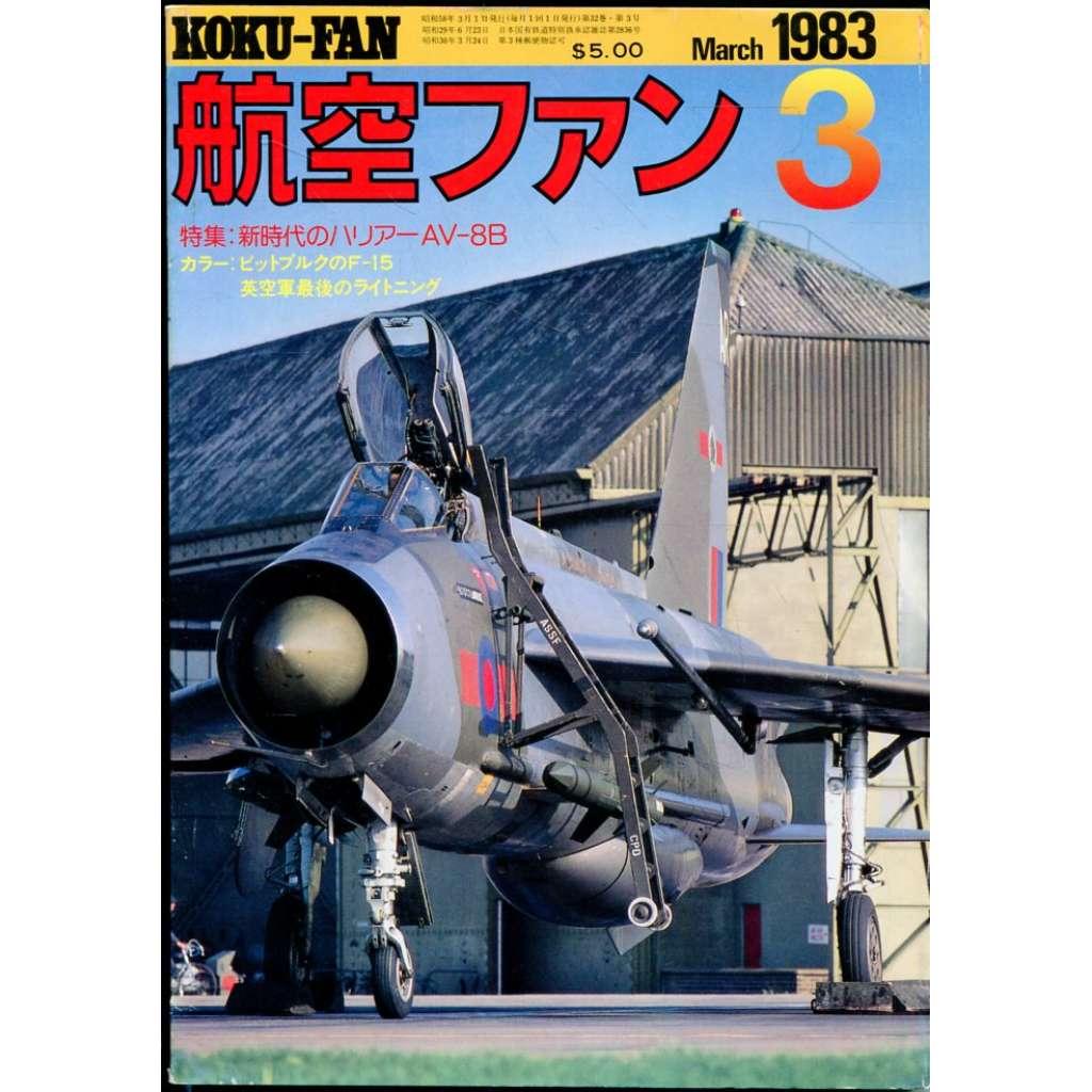 The Koku-Fan 3/1983, Vol. 32, No. 3 (letectví, letadla)