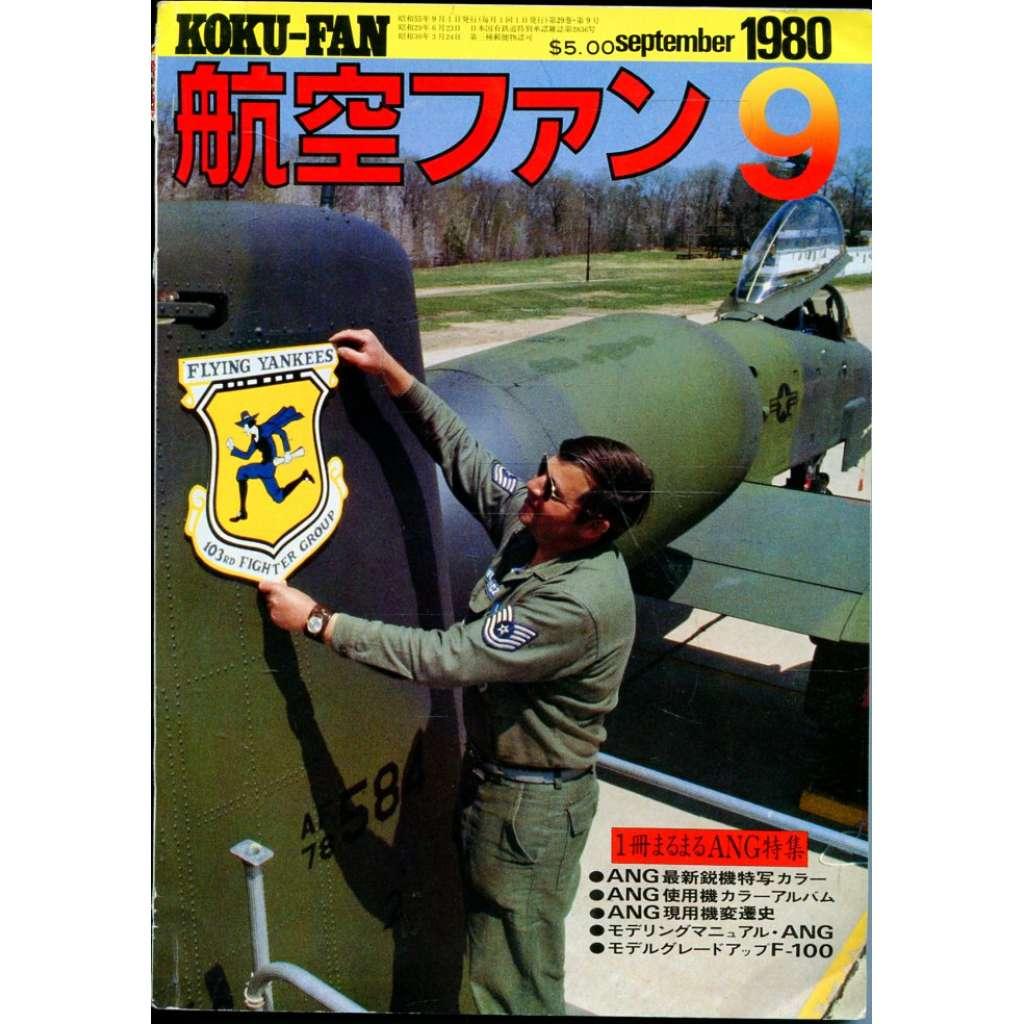 The Koku-Fan 9/1980, Vol. 29, No. 9 (letectví, letadla)
