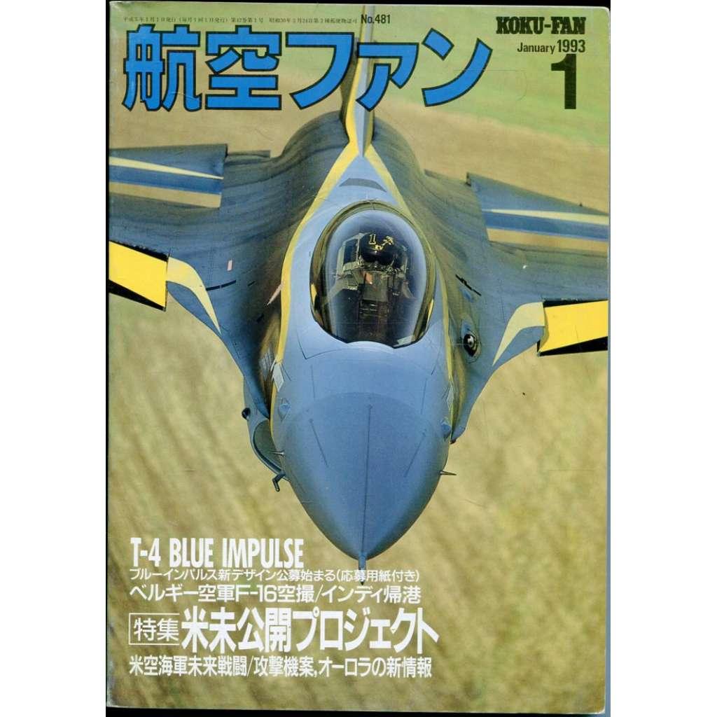 The Koku-Fan 1/1993, Vol. 42, No. 1 (letectví, letadla)