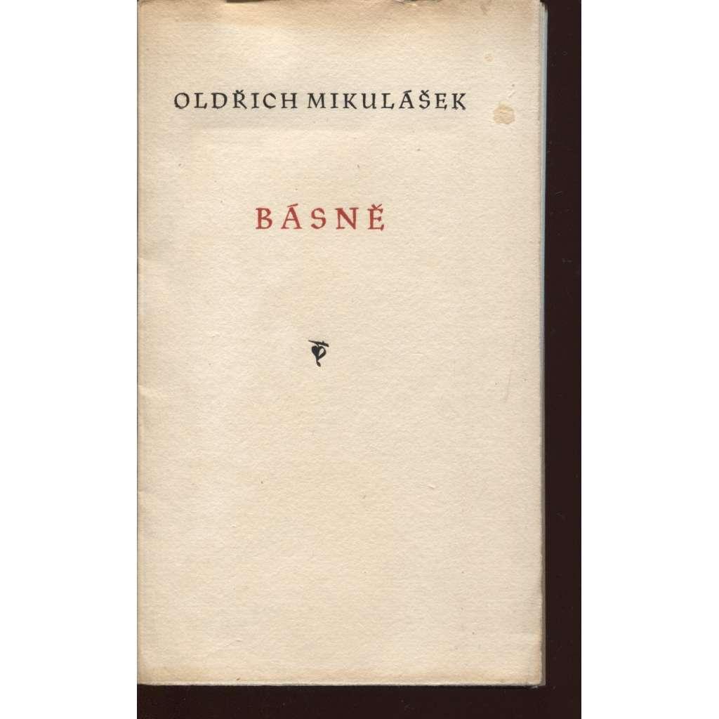 Básně (10x litografie Drahomír Tůma; podpis Mikulášek)