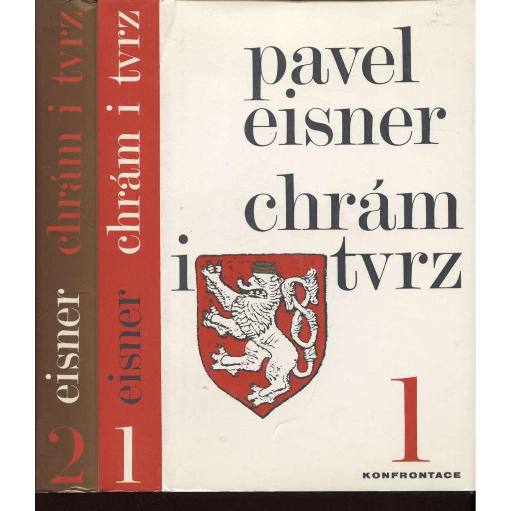 Chrám i tvrz, I. a II. (2 svazky, exil 1974)