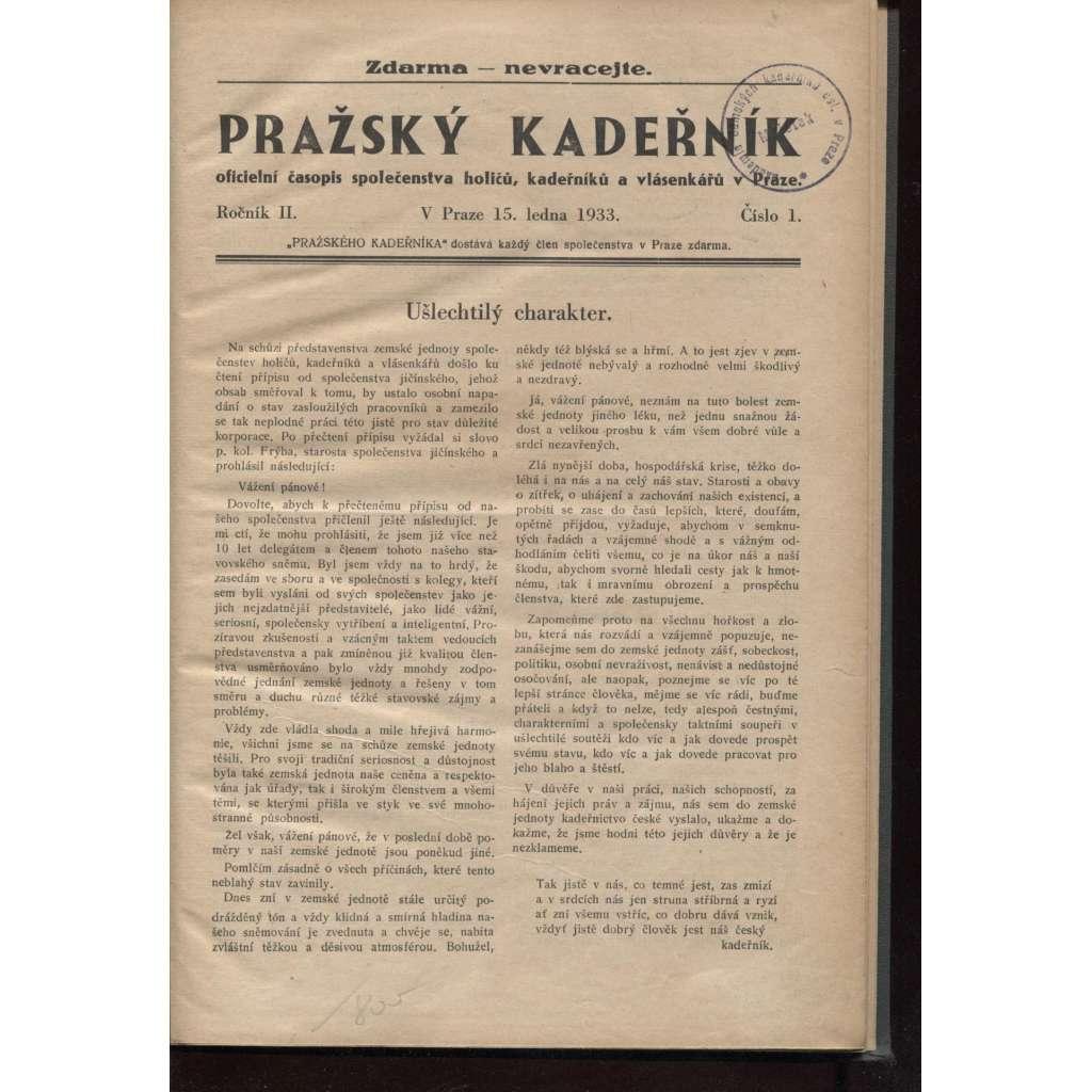 Pražský kadeřník, čísla 1-12, roč. II./1933 (móda)