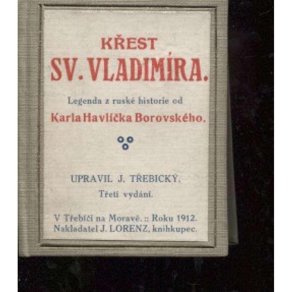 Křest sv. Vladimíra (1912)