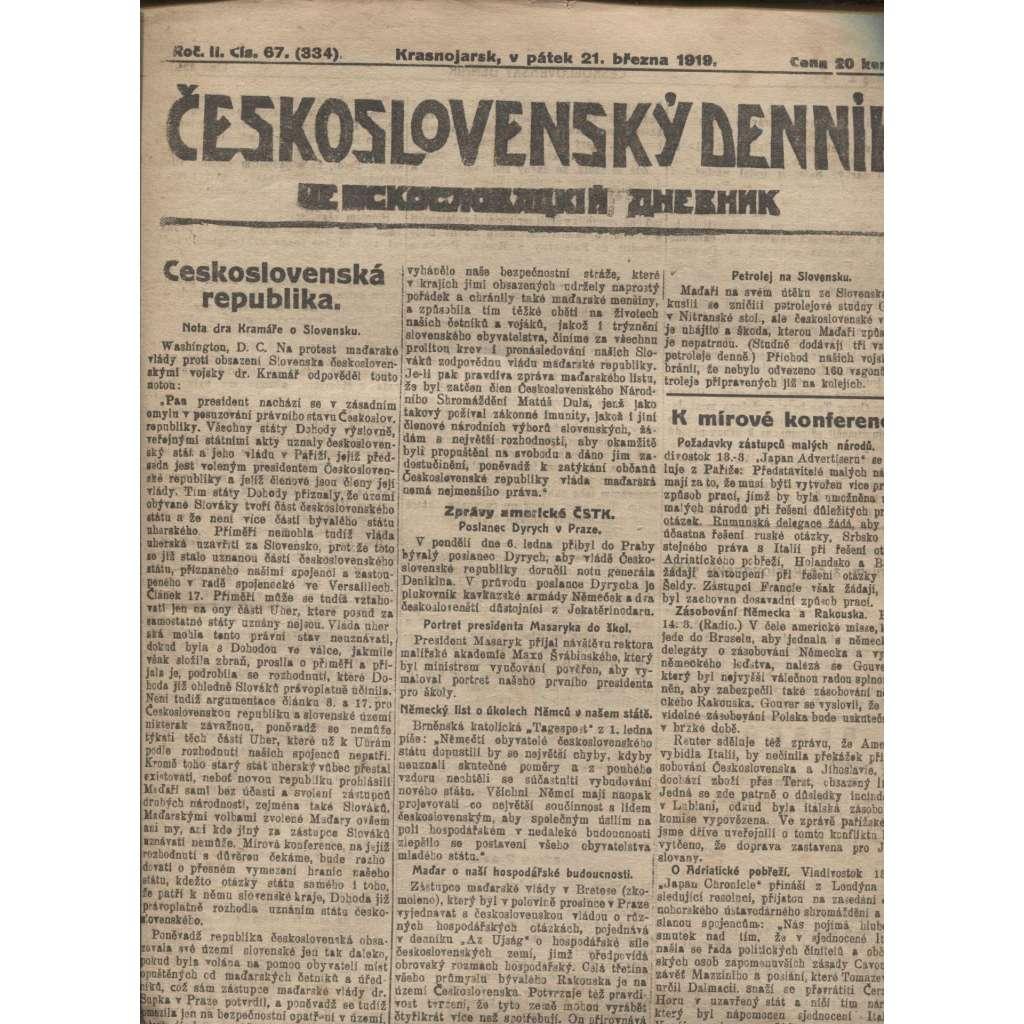 Československý denník roč. II, č. 67. Krasnojarsk, 1919 (LEGIE, RUSKO, LEGIONÁŘI)