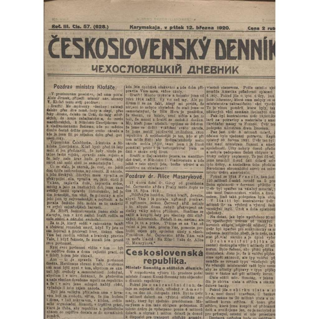 Československý denník roč. III, č. 57. Karymskaja, 1920 (LEGIE, RUSKO, LEGIONÁŘI)