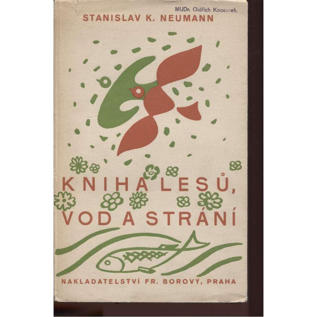 Kniha lesů, vod a strání (obálka Josef Čapek)