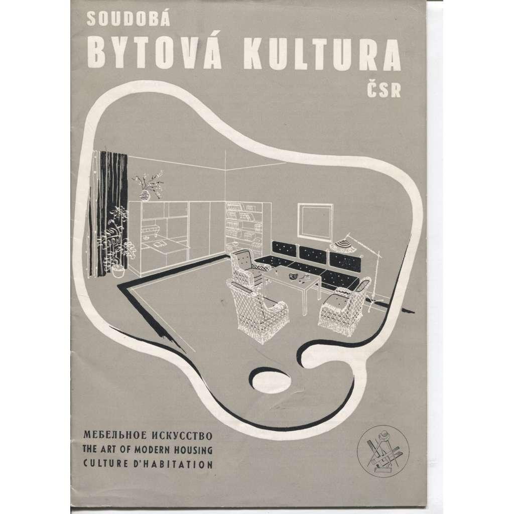Soudobá bytová kultura - 1 číslo - zvl. příloha díla Dějiny nábytkového umění