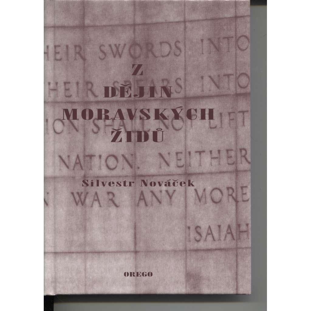 Z dějin moravských Židů (Židé - Ivančice)