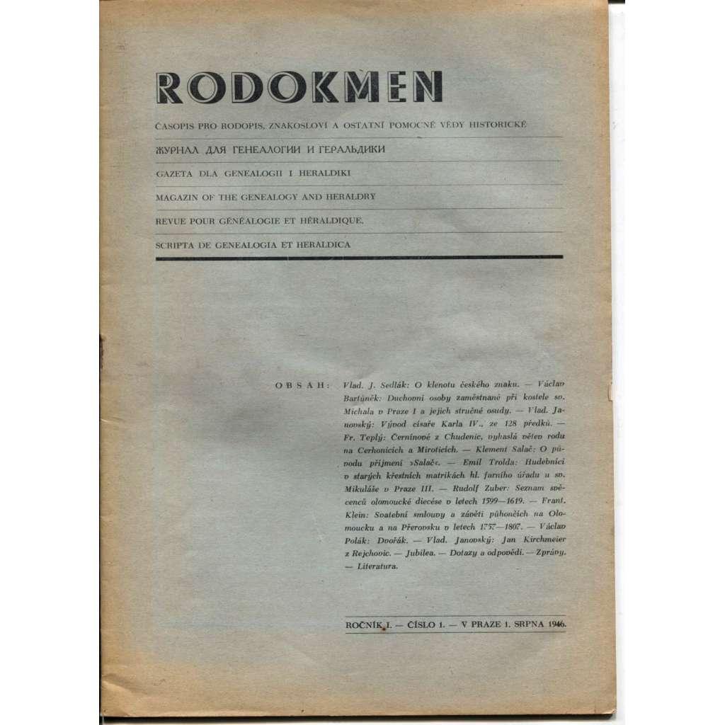 Rodokmen, ročník I., číslo 1.-4./1946. Časopis pro rodopis, znakosloví a ostatní pomocné vědy historické