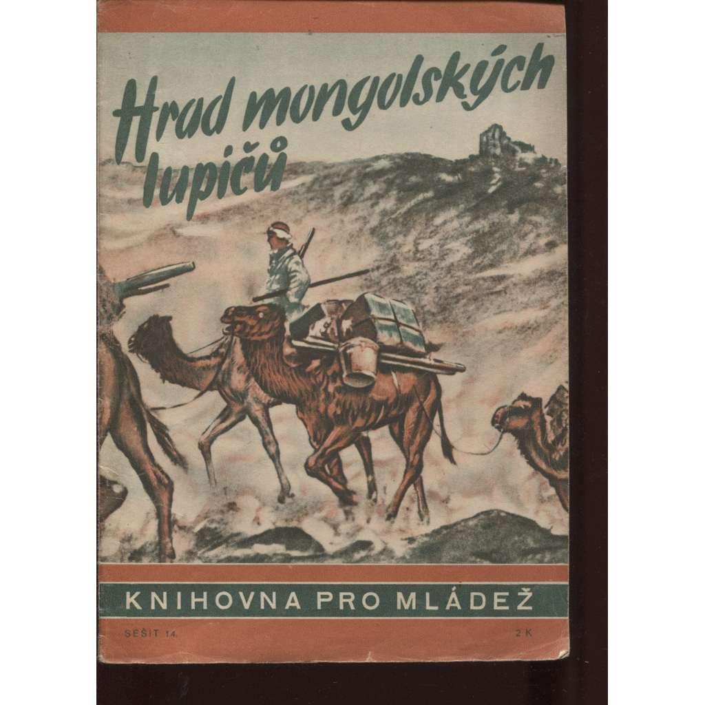 Hrad mongolských lupičů (Knihovna pro mládež, Kuratorium)