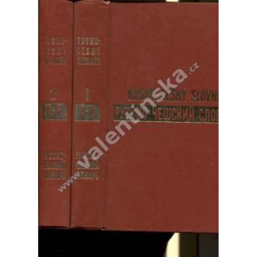 Rusko-český slovník (ve 2 svazcích)