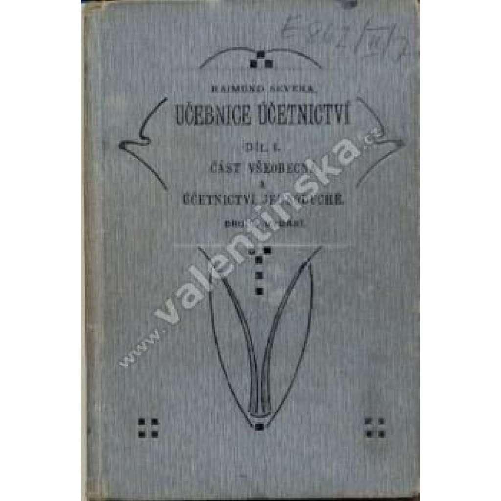 Učebnice účetnictví, díl I.