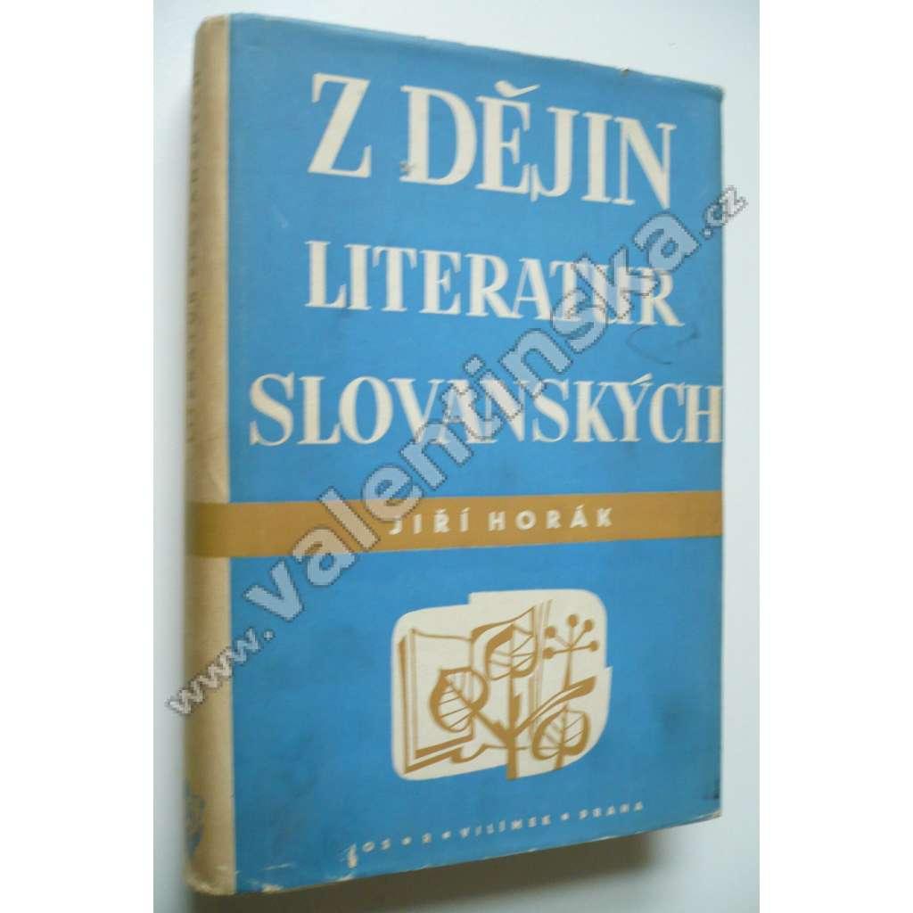 Z dějin literatur slovanských - výběr studií k 60.